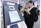 我国网民规模达8.29亿 北京广东等位列信息化发展前列