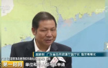 """在广东可以""""买岛""""了!发不动产权证的那种!网友:我都膨胀了…"""
