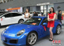 中国汽车工业协会:全国乘用车市场价格指数为95.7%
