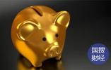 新规限APP读取范围:金融类不可强制读取通讯录