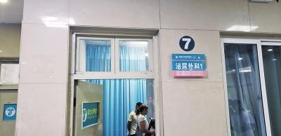 右侧尿路结石却在左侧做了手术 开封河南大学淮河医院承认有失误