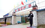 【边疆党旗红】青藏铁路通天河护路大队:雪域天路守护者