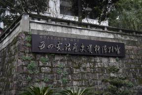 法治中国——70年中国面貌变迁述评之四