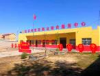 河南鲁山:梁洼镇规范化建设提升基层党建服务水平