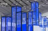 新场馆+黑科技来袭 第六届互联网大会亮点抢先看!