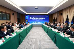 聚焦进博会 中国太保与三井住友海上举行第十届高层战略峰会
