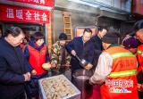 河南郏县:5000多碗粥、10000个包子温暖一座城