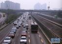 2020年,河北省将实现县县通高速公路