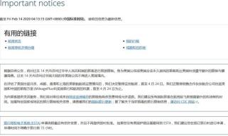 美联航暂停往返中国4个城市的航班至4月24日