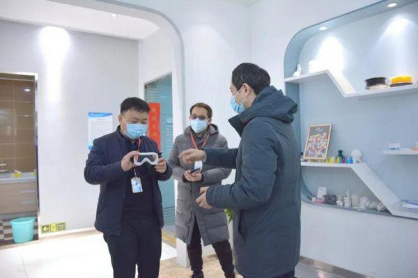 西安高新食药监分局助力点云生物医用口罩生产2