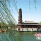 河南开封:游千年铁塔 览传统文化