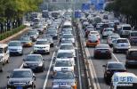 京哈高速秦皇岛段、沿海高速唐山至秦皇岛段沈阳方向等高速站口关闭