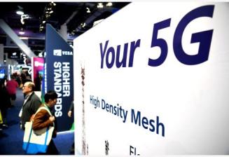 中国移动回应5G消息APP下架:存在一些技术问题