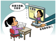 研究显示 中国高中生打算上大学的比例最高