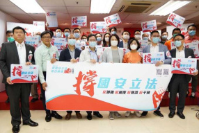 """""""希望香港从此风平浪静""""——香港市民热切期盼社会恢复秩序"""