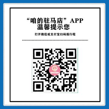 开展在即 第二十三届中国农产品加工业投资贸易洽谈会入场详流程发布