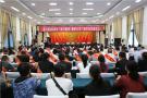河南潢川持续开展圆梦大学活动 四年惠及1555名贫困学子