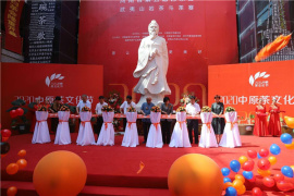 2020中原茶文化节点亮中国茶市