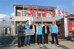 河南羅山縣熊林村鷺保站正式掛牌成立