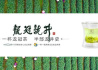 中茶龙冠:传承龙井七十年 共创国茶新时代