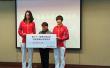 邵逸夫基金会为里约奥运会内地金牌运动员颁奖