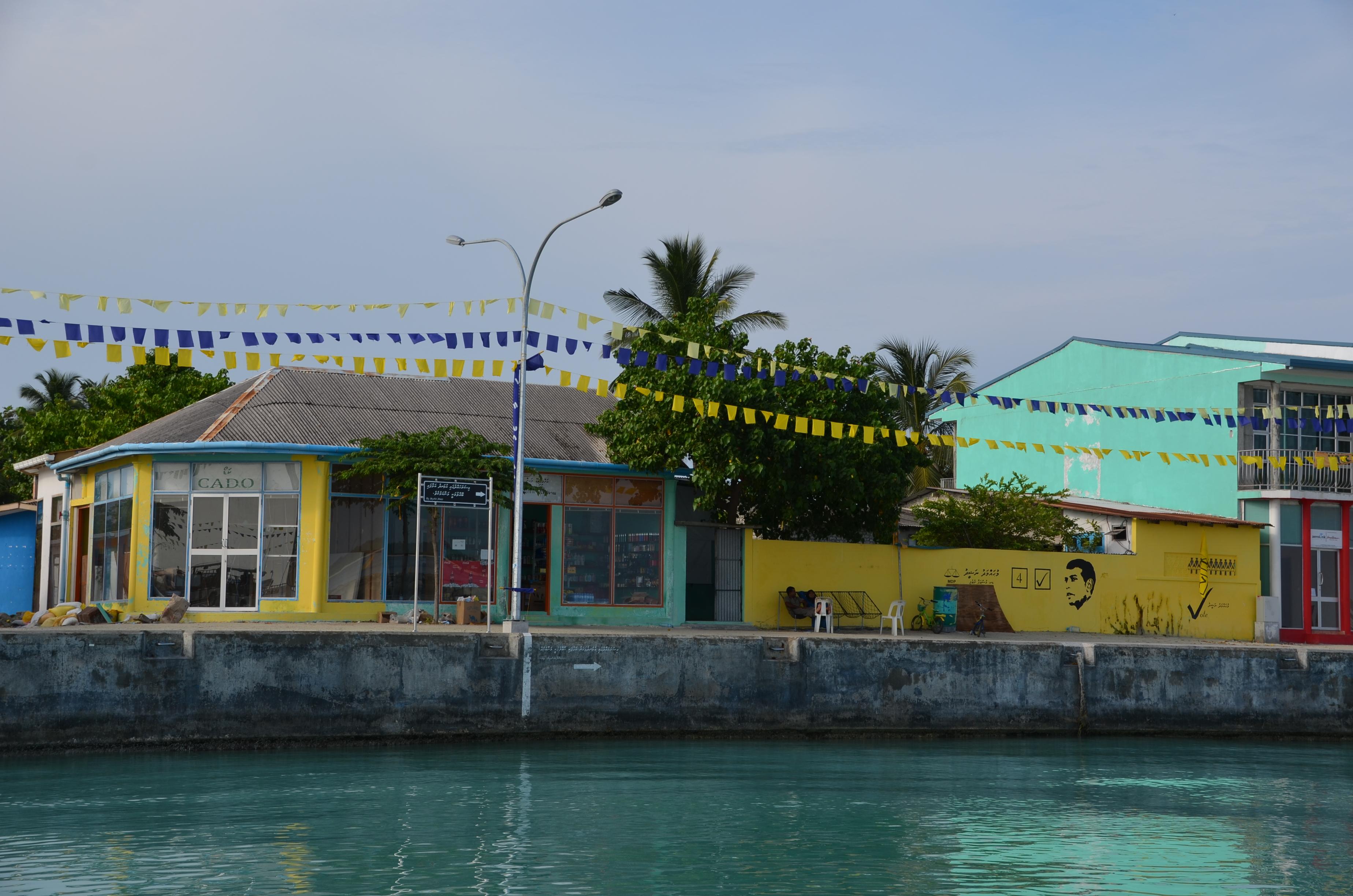 马尔代夫水上飞机大