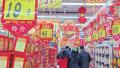 距离鸡年春节越来越近 增城区年货市场供销两旺