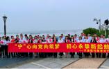 """宁波银行南京分行产品创新做""""桥"""",精准化解融资难题"""