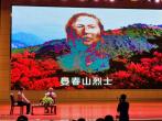鄭州市委黨校市直科級研修班在大別山革命根據追尋紅色記憶 緬懷革命先烈