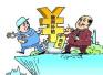 请注意了!洛阳不裁员或少裁员的企业可领稳岗补贴