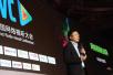 龚宇网络视听大会演讲:行业趋于成熟 内容责任需要承担