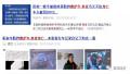 南京一公交疯狂跳站、加速闯红灯……真相感动全城!