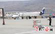 天水机场新型导航技术飞行程序试飞成功