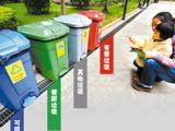 泉州市省人大代表建议:垃圾处理实行多排放多缴费