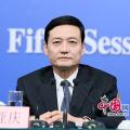 肖亚庆:国有企业将按时、足额划转资金补充社保基金