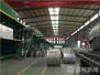 南通如东破获特大制售贴牌彩钢板案 业务员制售假货640余吨
