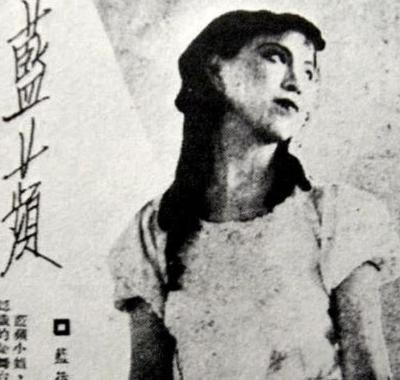 年轻时的江青图片