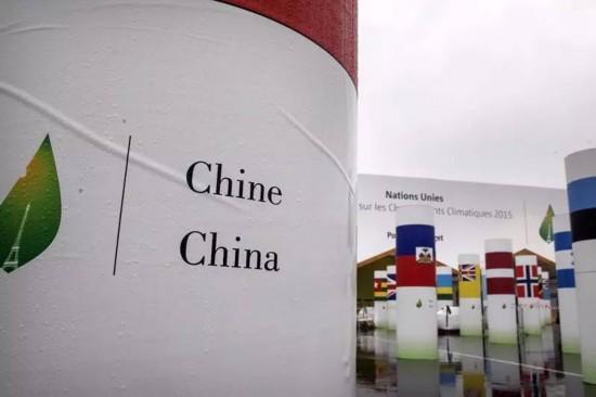 中国经济结构调整为世界气候变化注入正能量