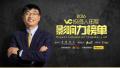 愉悦资本刘二海:我们是来帮忙的,只是顺便赚了钱