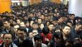 圣诞元旦节日至 客流大北京地铁线路将开临客