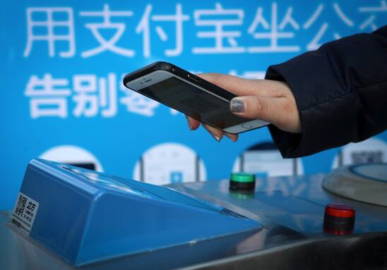 南京推互联网+公交 成江苏智慧交通首个试点城市