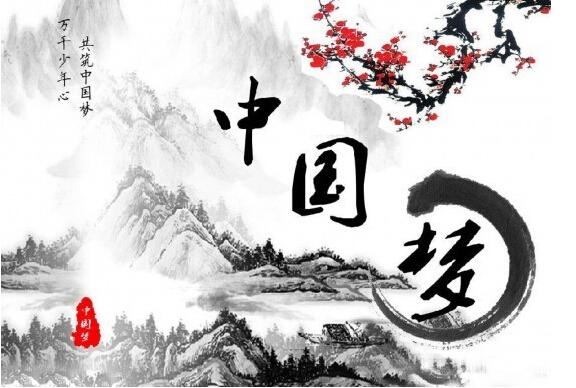 这三年 习近平实践文化强国的三个思路-中国搜索时政