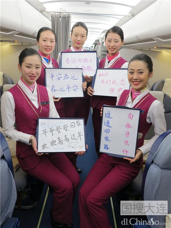 南航空姐给旅客送祝福