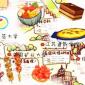 大学生最爱的徐州传统美食