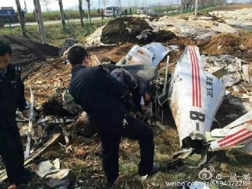 陕西宝鸡一架小型飞机坠毁