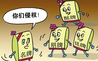 http://www.jindafengzhubao.com/guojiguancha/35466.html