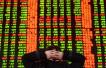 八大臨時性措施成過去 IPO恢復停牌不再任性