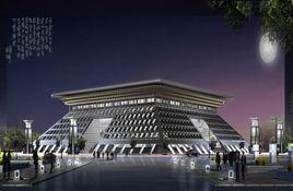 安阳市博物馆