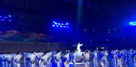 中国焦作国际太极拳交流大赛