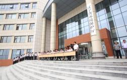 辽宁省环境保护厅